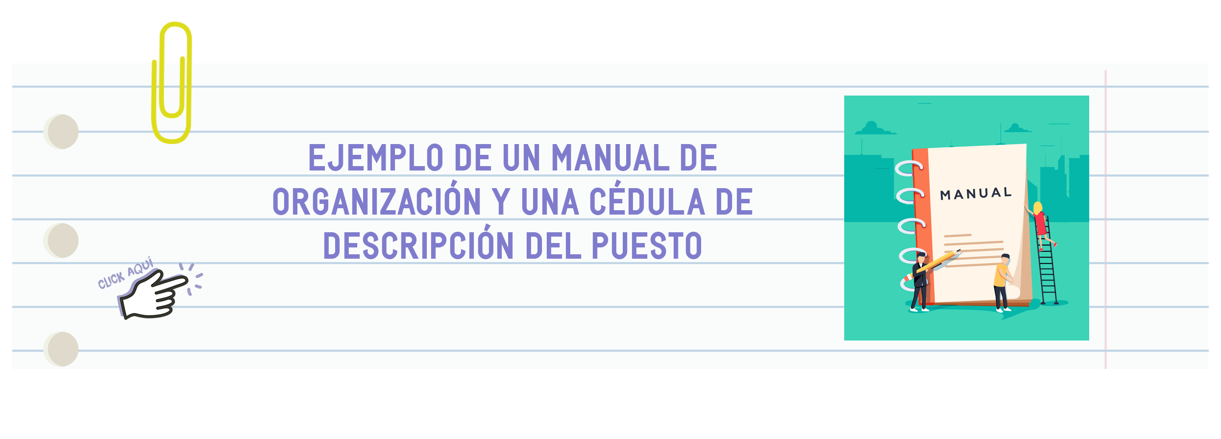 manual_organizacion_cedula_descripcion_puestol.png